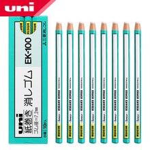 10 חתיכות מיצובישי Uni עיפרון סוג מחק סופר מחק בינוני Ek 100 בית הספר ולמשרד