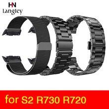 Para samsung gear s2 SM-R720/SM-R730 pulseira banda com adaptador de aço inoxidável fivela plana/borboleta fivela milanese cintas