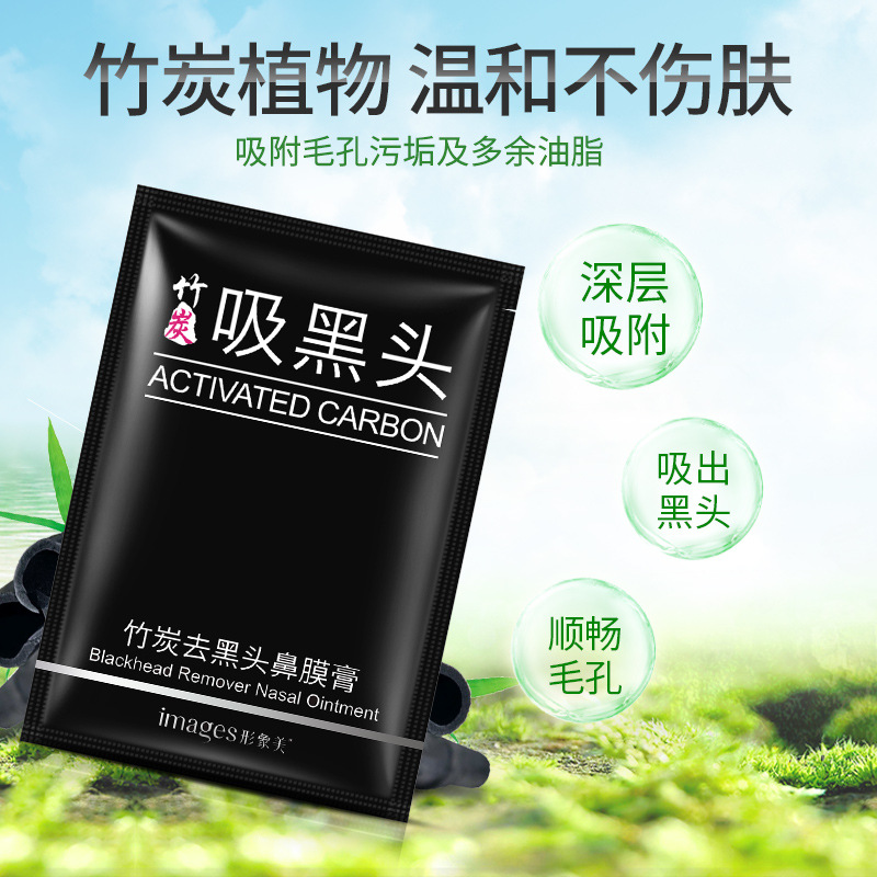 Blackhead Remover Face Mask Nose Repair Deep Cleaning Skin Care Peel Off Masks Purifying Charcoal Black Mud Facial Beauty 3