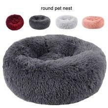 Товары для домашних животных искусственное круглое гнездо кошек