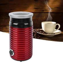 Электрическая кофемолка гайки специи шлифовальный станок блендер