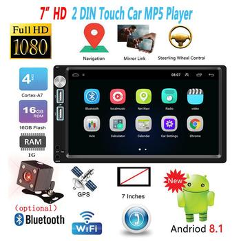 HiMISS 2 Din 7 inch Android 8.1 Car Radio Autoradio GPS Navigation Universal Car Multimedia Player image