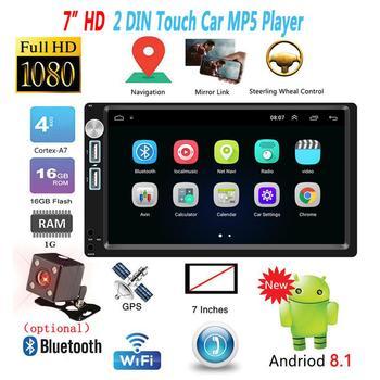 HiMISS 2 Din 7 inch Android 8.1 Car Radio  Autoradio GPS Navigation Universal Multimedia Player
