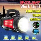 200-800W Super brigh...