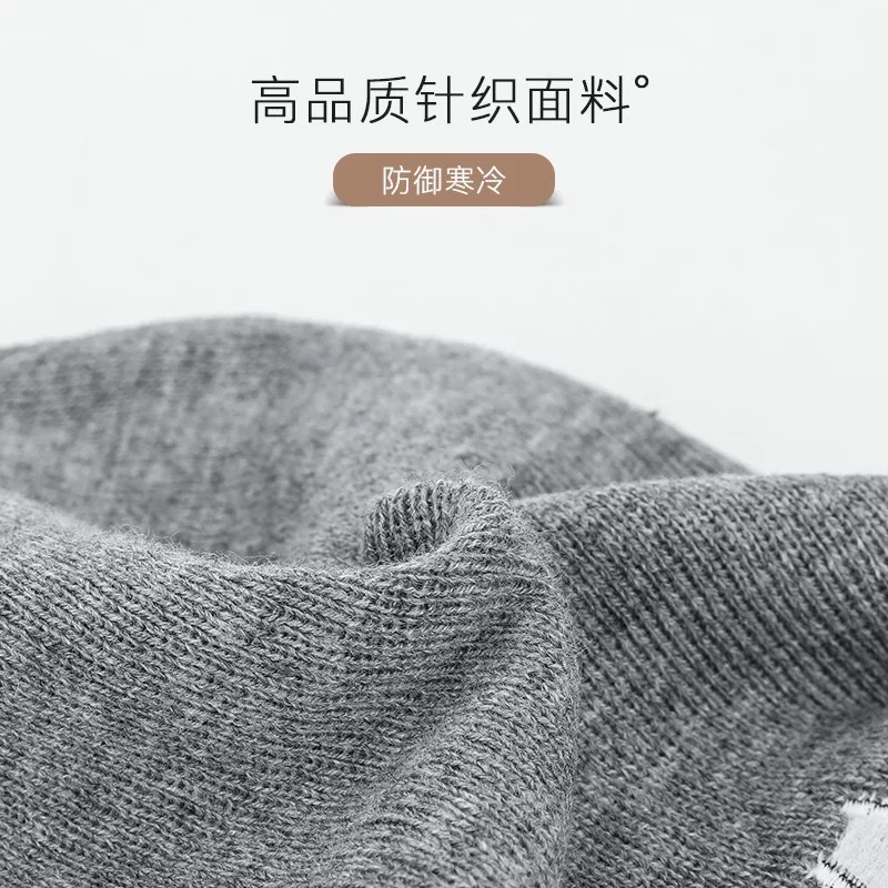 Autumn And Winter Riding Warm Knitted Hat Men's Electric Motorcycle Windproof Warm Simple Yarn Outdoor Set Of Head Cap Women's