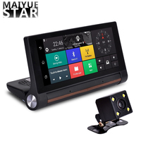 Maiyue star 7 inch 1080P 3G/4G car navigation foldable central control recorder 16G WIFI Bluetooth reversing rear view camera