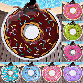 Summer Fashion Beach Towel For Girl Donuts Pattern Super Absorbent Microfiber Blanket Swimming Use with Tassel - Category 🛒 All Category