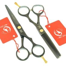 5.5 Meisha Professional Hairdressing Scissors Hair Cutting Salon Shears Barber Shop Tools, HA0047