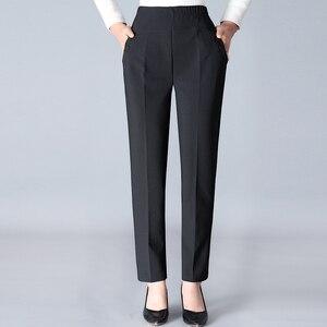 Image 5 - Missmeow rahat yüksek bel kalem pantolon kadın çizgili düz Harem pantolon kadınlar elastik siyah/ofis pantolon artı boyutu pantolon