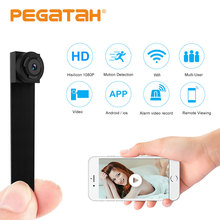 New 1080P Mini Wifi Wireless Camera HD P2P 128G TF Card slot video Sound Recording Motion Detection Security 3.6mm lens