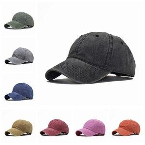 Washed Cotton Pure Color Light Board Men's Baseball Cap Multi-Color Optional Bone Cap, Stitching Dad Hat