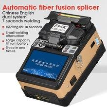 Máquina de emenda de fibra ótica dourada, máquina de emenda de fusão óptica FS 60C