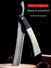 Damascus Steel Razor Sandalwood Handle With Damascus Steel VG10 Cutter Head Folding Shaving Razor High Quality G0522