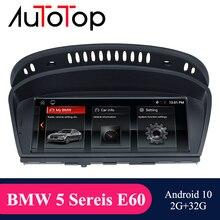 AUTOTOP 1din 8.8 IPS screen Android 10.0 Car DVD Multimeida Player For BMW Series 5/3 E60 E61 E62 E63 E90 E91 2004 2009 GPS