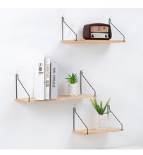New Nordic Style Scandinavian 1PC Metal Wall Shelf Decor Kids Room Decoration Organizer Storage Holders