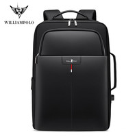 Williampolo Men Backpack Anti theft Expandable leather backpack USB external charging laptop backpack men's waterproof schoolbag