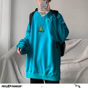 Image 5 - Privathinker Men Autumn Dinosaur Embroidery Pullovers Sweatshirts Mens 3 Colors O Neck Hoodies Male Fashion Korean Sweatshirt