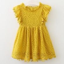 Kids Girl Dress Clothes Tassel Hollow Out Design