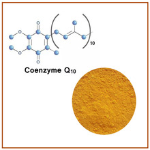Coenzyme Q10 powder 98% (coenzyme Q10) 100g antioxidant Anti-Aging Regulate immunity