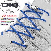 1Pair 22 Colors of Laces Without Tie Round Elastic Laces for Children and Adults Sneakers Lazy Laces Fast Laces(China)