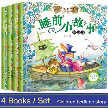 4 Books / set Mandarin Story Book Fairy Tales Chinese Character Han Zi book For Kids Children Bedtime Age 0 to 6 age