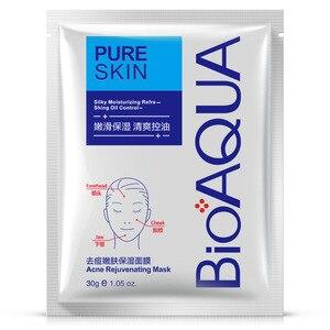 Image 5 - Hyaluronic acid Alginate Face Mask whitening facial fabric masks for face Moisturizing sleep korean FACE MASKS lanbena skin care
