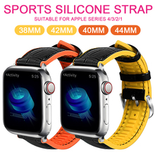 For Apple Watch Band Collection Hot Silicone Leather Strap 4/3/2/1 Sports Bracelet 42 mm 38 for iwatch 5 Accessories