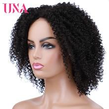 Peluca sintética de malla con división para mujer, pelo Afro rizado Natural, corto, mezclado, negro Natural