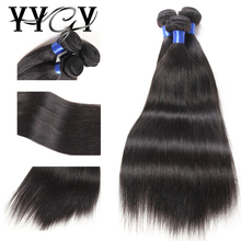 Peruvian Straight Hair Bundles Human Hair Weave Bundles Nature Black 3pcs/Pack Remy Hair Extensions
