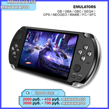 Data Frog X12 Portable Handheld Video Game Console Built-in 3200+ Games For GB/GBA/GBC/SEGA/CPS/NEOGEO/MAME/FC/SFC 9 Emulators