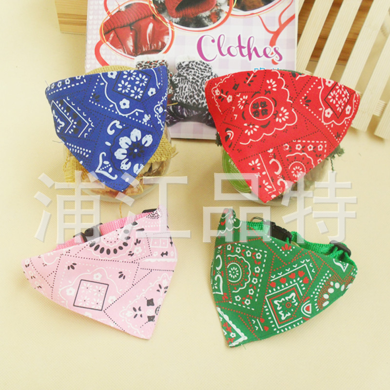 Pinter Pet Supplies Teddy Dog Fichu Dog Collar 1.0 Cm Collar Pet Triangular Scarf