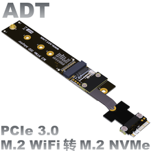 M.2 WiFi A.E key Interface adapter extension line supports M2 card M.2 key A.E Turn to the m. 2 Key M signal connection line the extension cord of mpcie wireless network card is connected to m 2 nvme m key interface minipice is connected to ngff