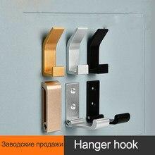 Wall Mounted Selfadhesive Floding Coat Bag Hanger Hook Saving Space 3m Robe Hook for Towel Door Hook Hanger Bathroom Accessorie