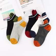 5 пар/компл мужские однотонные хлопковые носки до лодыжки модные