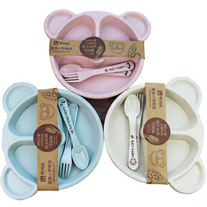 Baby bowl+spoon+fork Feeding Food Tableware Set Cartoon Bear Kids Dishes Eating Dinnerware Anti-hot Wheat Straw Training Plate(China)