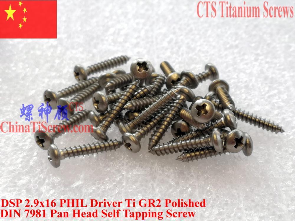 Титановый винт 2.9X16 DIN 7981 ФИЛ Драйвер Самонарезающий Ti GR2 полированный 50 шт