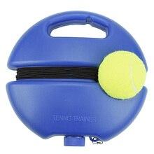 Теннисный тренажер автоматическая отскок резиновый линия группа основная с пропуском базовый тренажер веревку один кусок