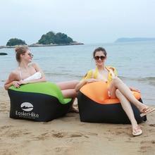 Hammock Lounger Couch Air-Sofa Backyard Anti-Air Inflatable Beach Camping Waterproof