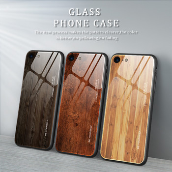 Wood grain tempered glass phone case For iPhone 11 Pro 7 8 6 6S plus Tempered Glass Case For iPhone X XS MAX 11 Pro MAX XR cases 1