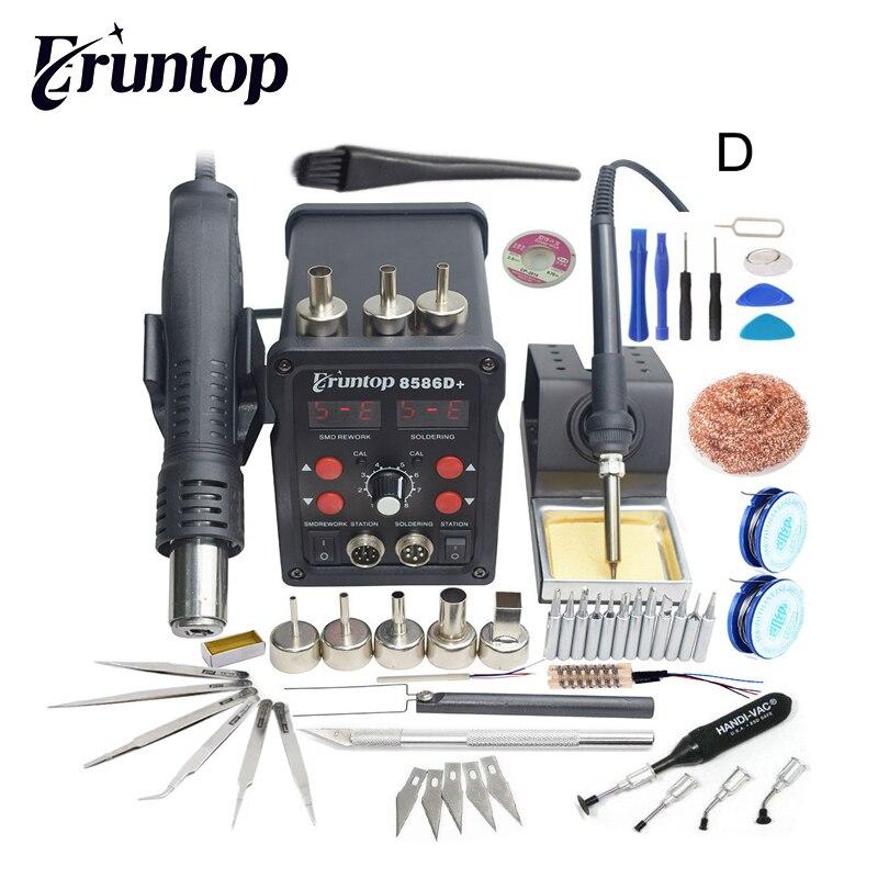 Eruntop 8586D + Doppel Digital Display Elektrische Lötkolben + Hot Air Gun Besser SMD Rework Station Verbesserte 8586 8786 8786D
