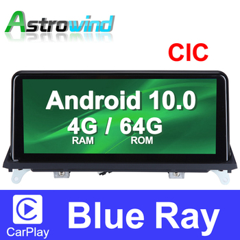 10.25 inch 4G RAM 64G ROM Android 10.0 System Car GPS Navigation Media Stereo Radio ForBMW X5 E70 X6 E71 2011- 2014 CIC System image