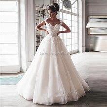 Bling Bling Ballkleid Hochzeit Kleider 2020 Nude Tüll Ausschnitt Cap Sleeves Spitze Applique Korsett Tasten Sweep Zug Brautkleider