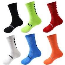 NEW cycling socks men running socks hiking sport socks football socks compression function socks basketball socks men Knee-High