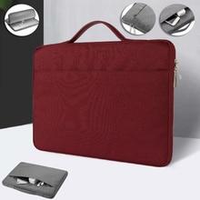 Сумка для ноутбука 11,6/12/13.3/14/15.6 дюймов Сумка для ноутбука Macbook Air Pro 13 15 Dell Asus HP Acer чехол для ноутбука
