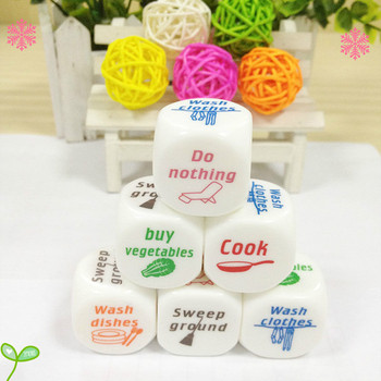 Novelty Dice Game Toy Cute Familiy Housework Dice Division of Housework Dice Funny Couples Families Game Dice Fun image