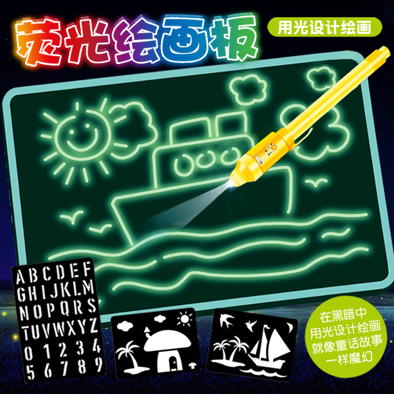 Night Light Writing Board Fluorescent Painted Writing Board 3D Fluorescent Board Children Graffiti Luminous Tablet DRW