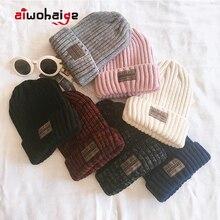 Модные зимние шляпы для женщин, повседневные шапочки для мужчин и женщин, теплая вязаная зимняя шапка, одноцветная шапка в стиле хип-хоп