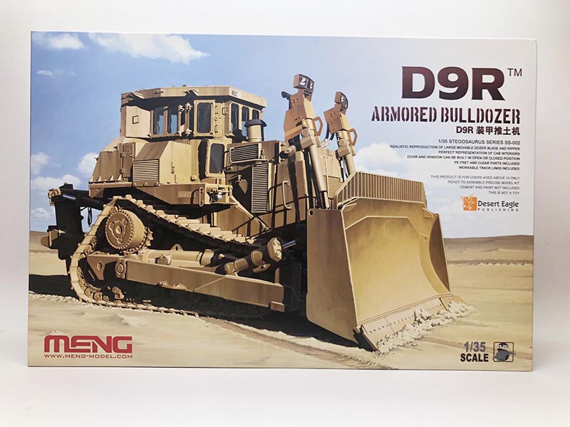 Military Civilian Assembly Model Engineering Vehicle 1/35 Israel D9R Teddy Bear Armored Bulldozer SS002
