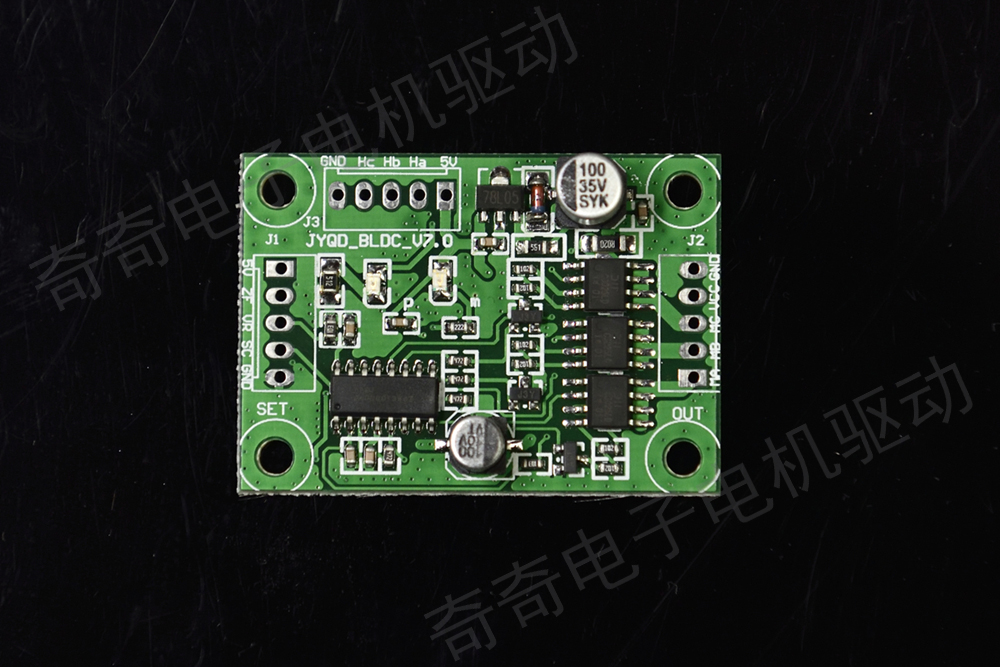 24v3A DC Brushless Motor Drive Controller Module Hall Motor Driver Board 7.0