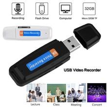 Mini Small U Disk Dictaphone USB Voice Recorder Pen Digital Dictaphone Professional Flash Drive Digital Audio Recorder Micro SD